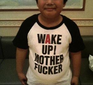 wake-up[1].jpg